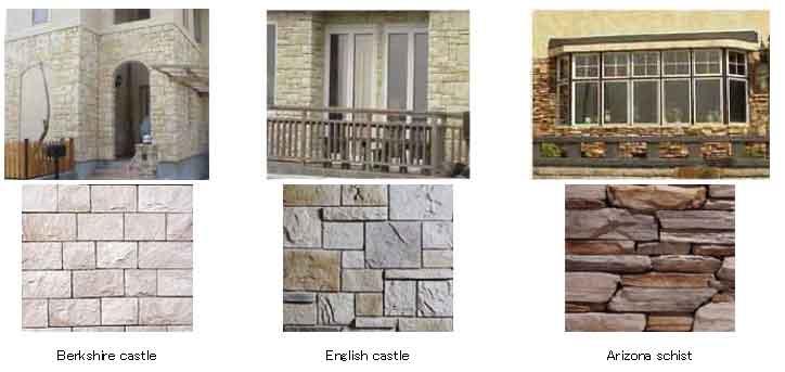 塗装工事:石張りサンプル2