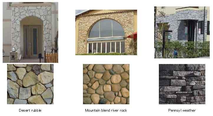 塗装工事:石張りサンプル3