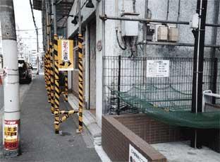 足場の安全対策