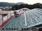 屋根塗装「中塗り」